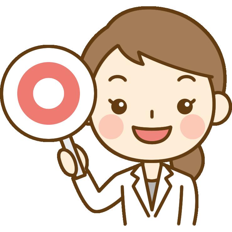 マル印を出す女性医師(医者)のイラスト