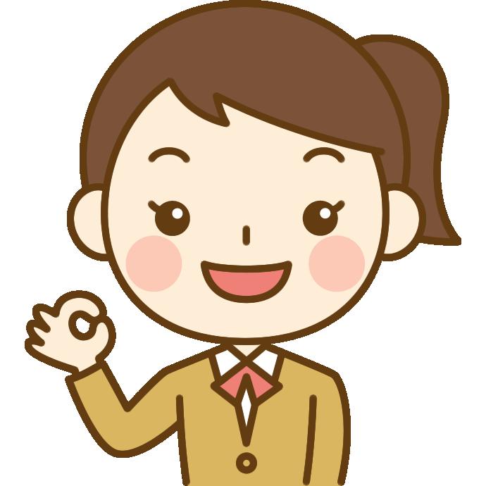 OKポーズをする女子高校生のイラスト