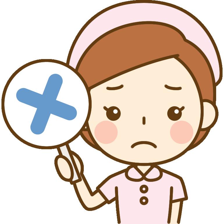 バツ印を出す看護師のイラスト<ピンクのナース服>