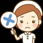 バツ印を出す看護師(ナース)のイラスト<白の白衣>