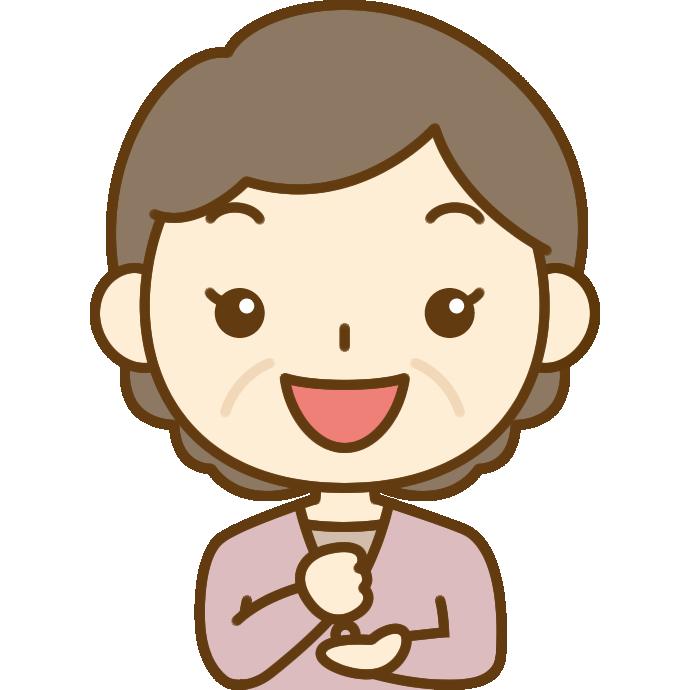 ひらめき・なるほどのポーズをするおばさん(中年女性)のイラスト