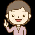 指差しポーズをするおばさん(中年女性)のイラスト