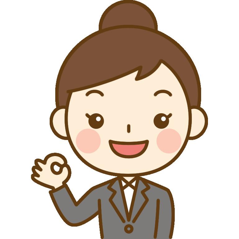 OKポーズをするOL(会社員)のイラスト