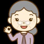OKポーズをするおばあさん(お年寄り・シニア女性)のイラスト