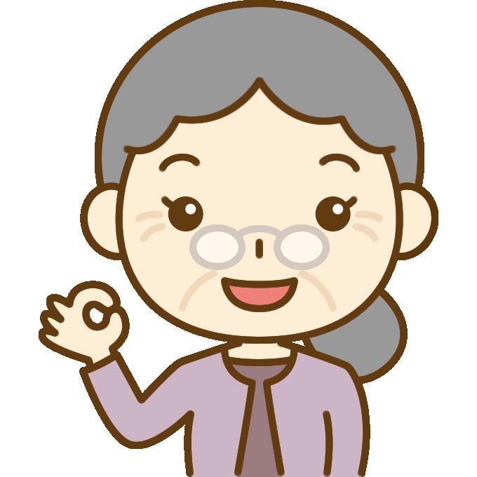 OKポーズをするおばあさん(シニア女性)のイラスト