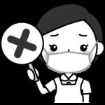 バツ印を出す歯科衛生士の白黒(モノクロ)イラスト
