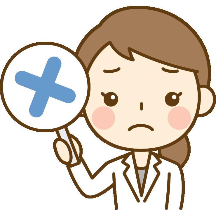 バツ印を出す女性医師(医者)のイラスト