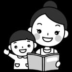 絵本の読み聞かせをする保育士の白黒(モノクロ)イラスト
