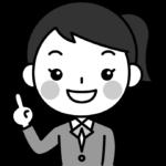 指差しポーズをする女子高校生の白黒(モノクロ)イラスト