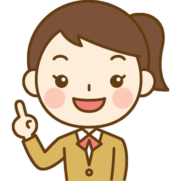 指差しポーズをする女子高校生のイラスト