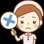 バツ印を出す看護師(ナース)のイラスト<ピンクの白衣>