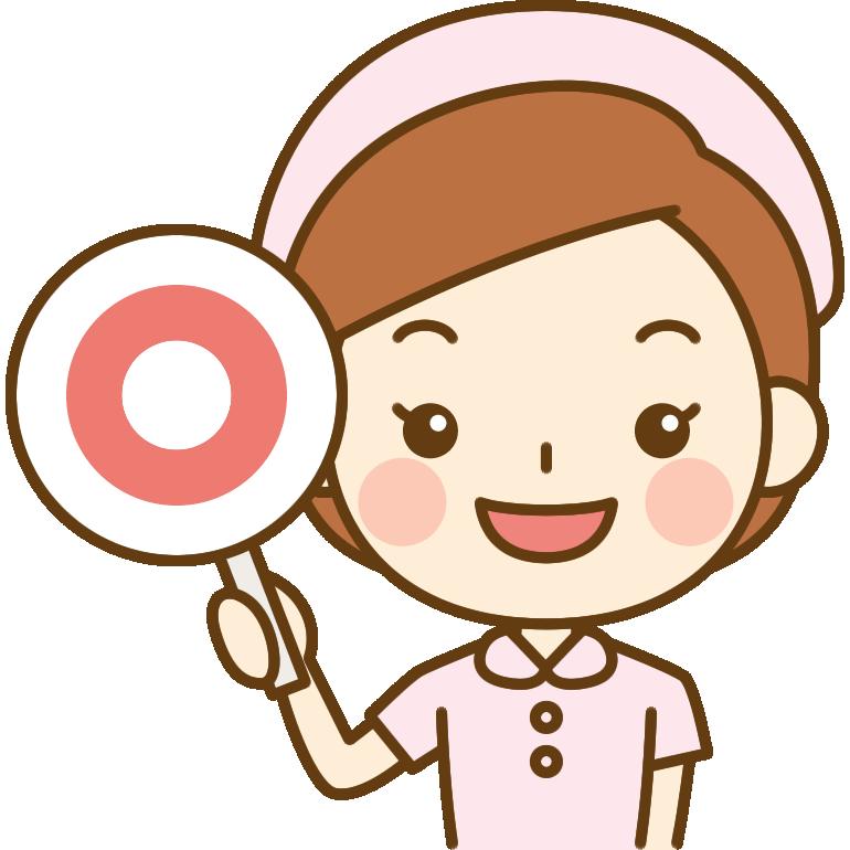 マル印を出す看護師のイラスト<ピンクのナース服>