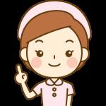 指差しポーズをする看護師(ナース)のイラスト<ピンクの白衣>