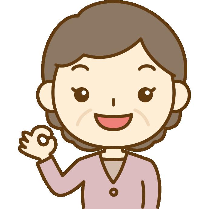 OKポーズをするおばさん(中年女性)のイラスト