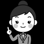 指差しポーズをするOL(会社員)の白黒(モノクロ)イラスト