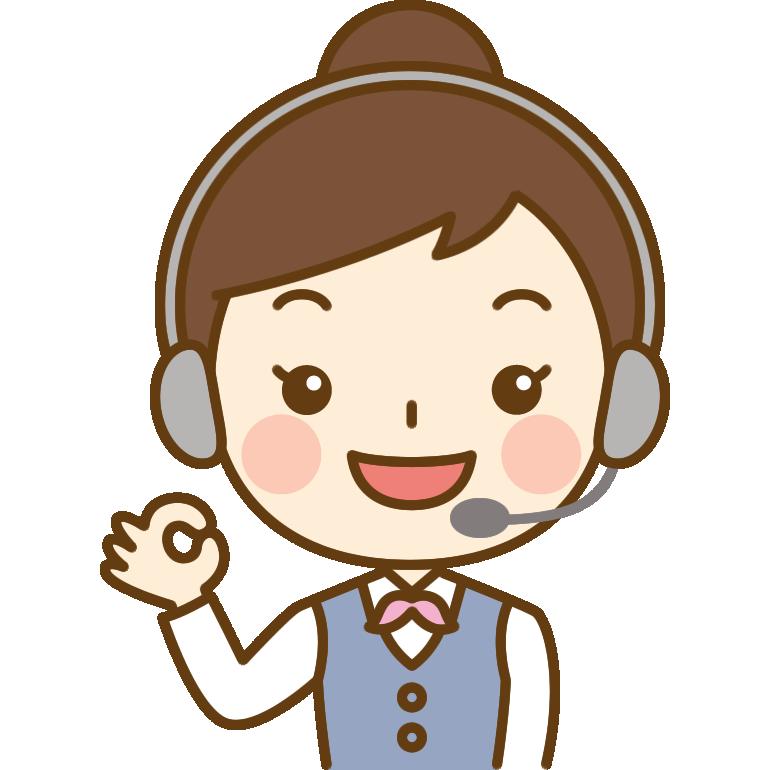 OKポーズをするテレフォンオペレーターのイラスト