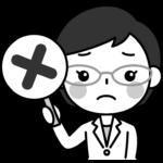 バツ印を出す薬剤師の白黒(モノクロ)イラスト