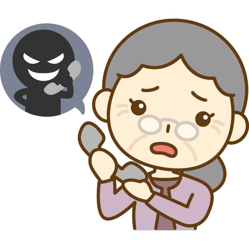 振り込め詐欺(オレオレ詐欺)のイラスト